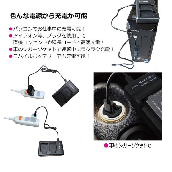 SONYソニーNP-F960/NP-F970 USBデュアル互換USB充電器CCD-TR2300/CCD-TR3000/CCD-TR3000E/CCD-TR3100E/CCD-TR3200E/CCD-TR3300/CCD-TRT97_画像2