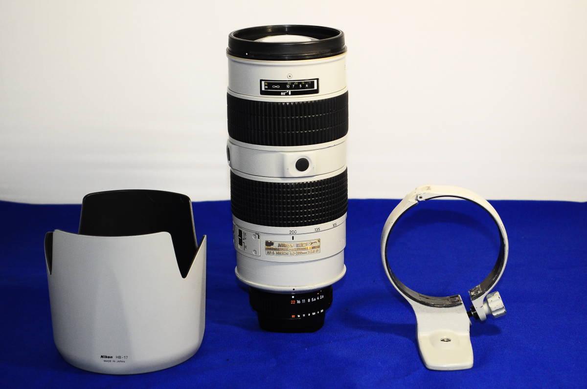 大人気 Nikon ニコン AF-S 80-200mm 1:2.8 D ED ライトグレー