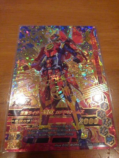 【新品】ガンバライジングBM4-038 LR仮面ライダー鎧武カチドキアームズ