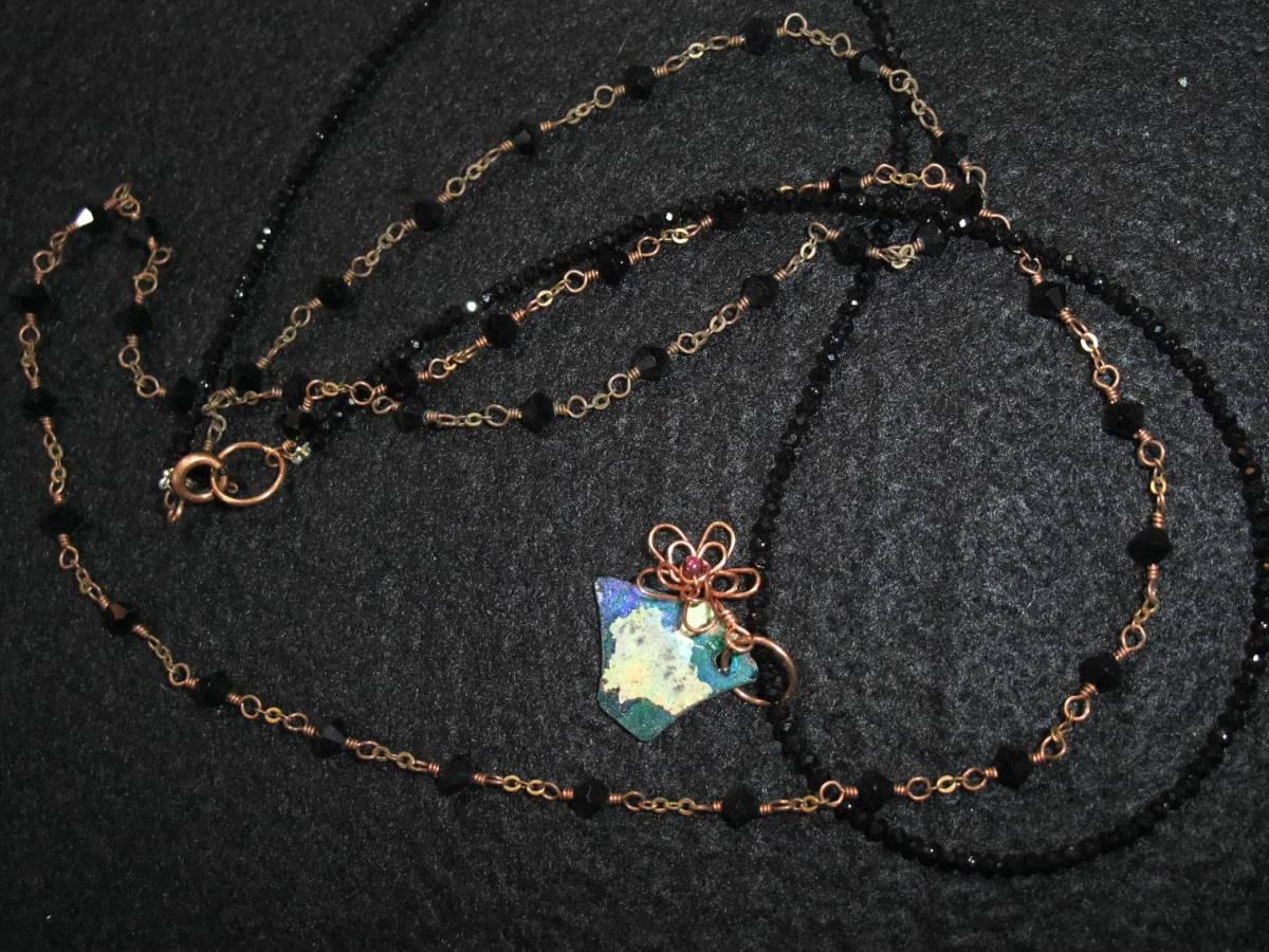 極上 ブラック スピネル との2連タイプ♪ ローマングラス 古代 硝子 ネックレス ローマン ガラス アンティーク ビンテージ の 出土 系no-4_画像2