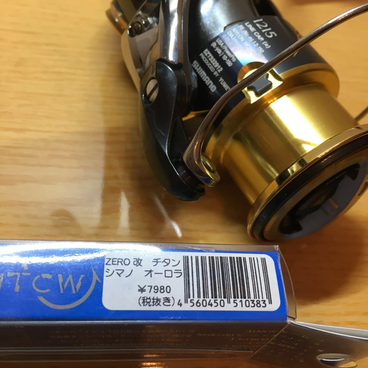 14ステラC3000HG 夢屋スプールPE1215 MTCWチタンラインローラー その他_画像7