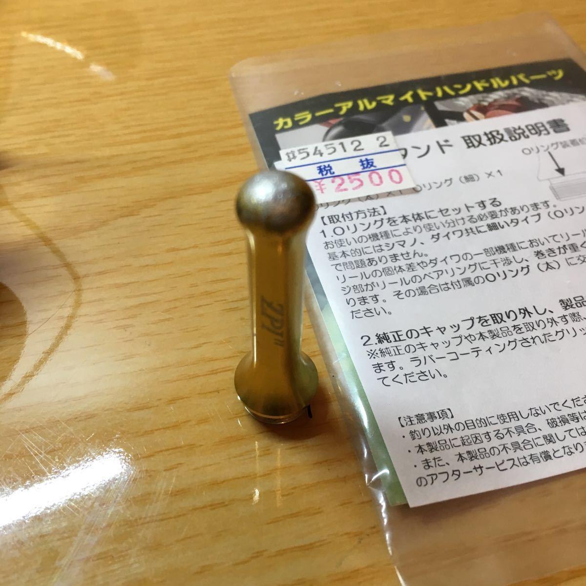 14ステラC3000HG 夢屋スプールPE1215 MTCWチタンラインローラー その他_画像9