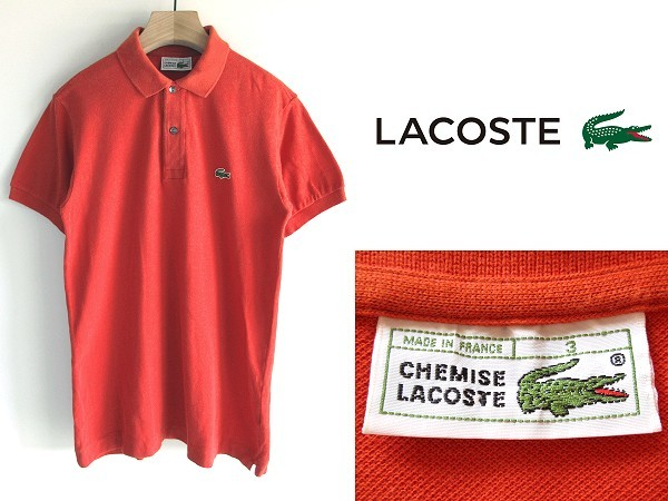 62bedddd cat pohs correspondence rare color France made 70s-80s Vintage LACOSTE  Lacoste 5191L( reality