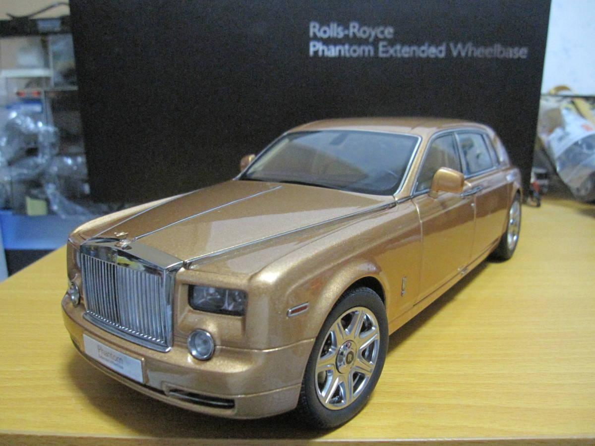 京商 1/18 ロールスロイス ファントム EWB ゴールド 難あり Rolls Royce