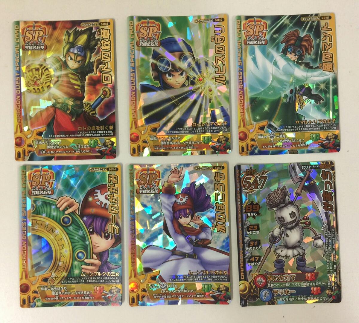ドラゴンクエスト モンスターバトルロード SP キラ カード セット モリーセレクション 光の玉 勇者のたて ロトの紋章_画像3