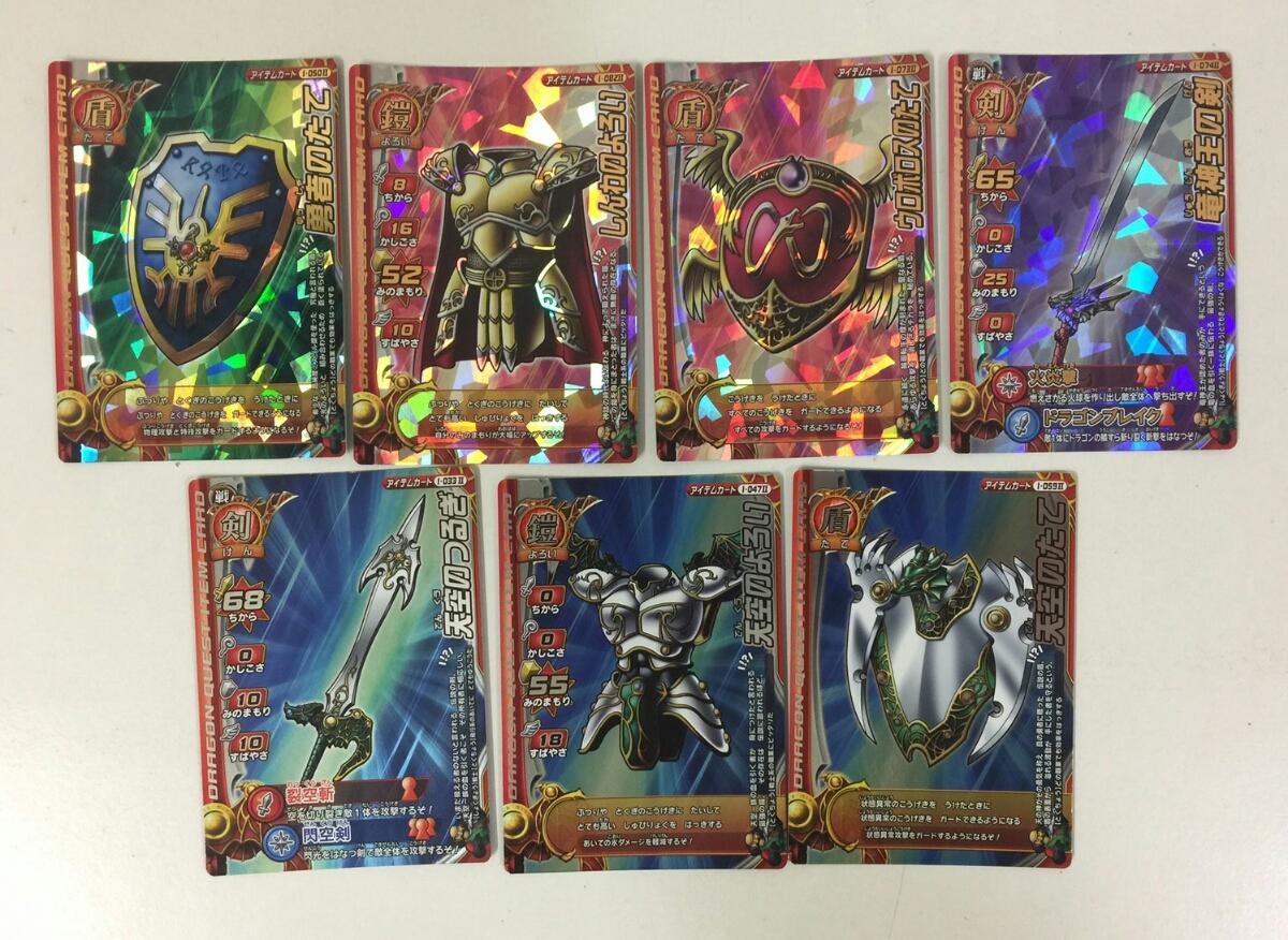 ドラゴンクエスト モンスターバトルロード SP キラ カード セット モリーセレクション 光の玉 勇者のたて ロトの紋章_画像4