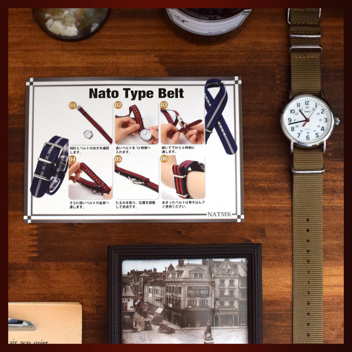 NATO タイプ 時計ベルト カーキブラウン 20mm ゴールドバックル 取付マニュアル付_画像6