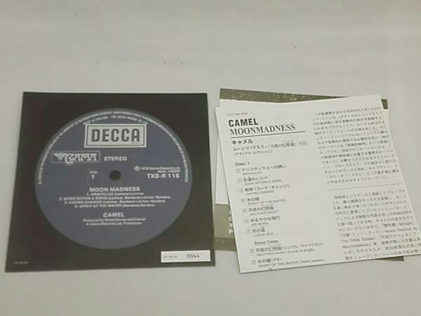 CD/キャメル /ムーンマッドネス~「月夜の幻想曲(ファンタジア)」+11<デラックス・エディション>(紙ジャケット仕様)_画像3