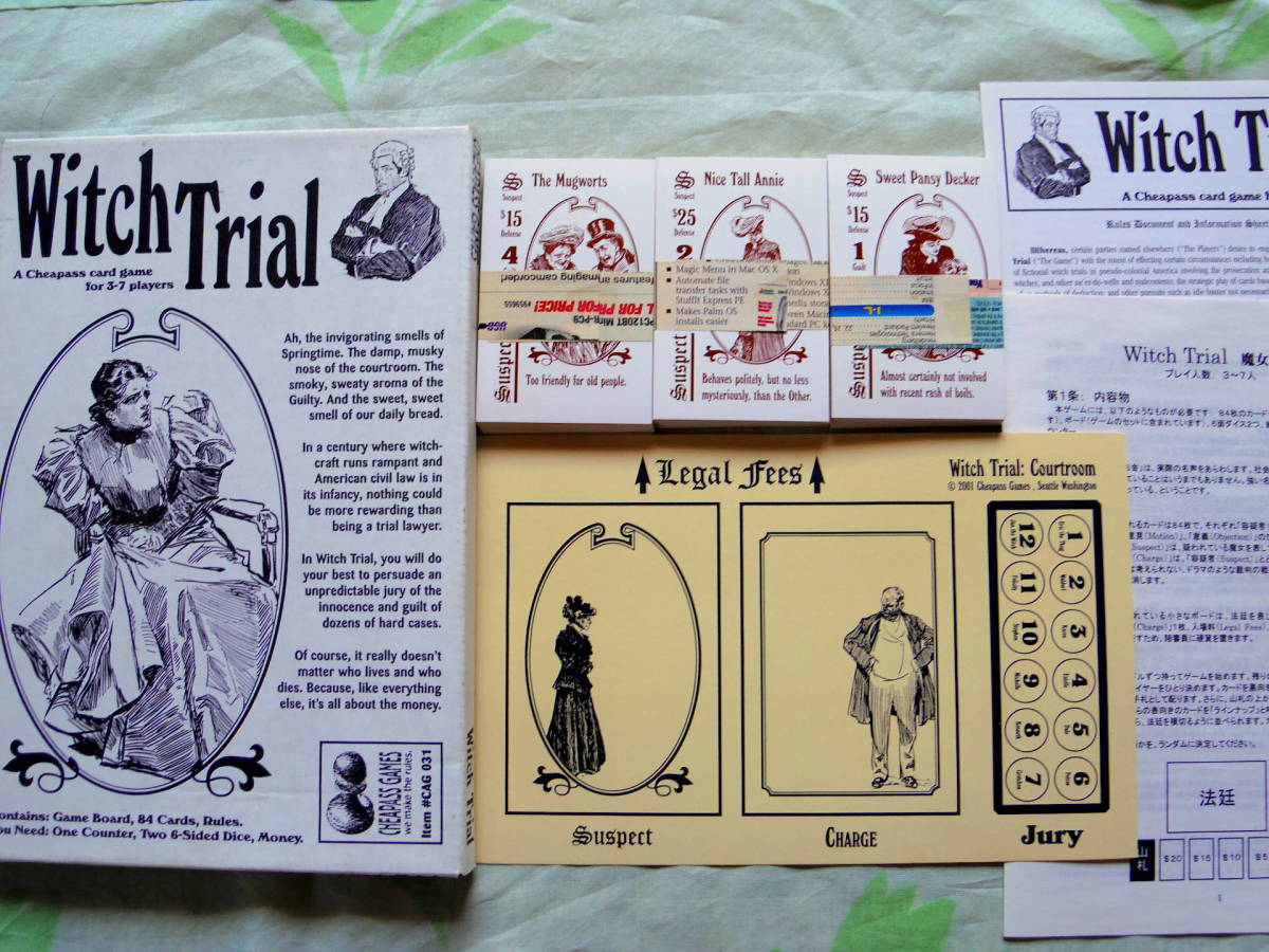魔女裁判 Witch Trial (Cheapass Games:2001年)3~7人で遊べるセイレム魔女裁判ゲーム〔未使用美完品・日本語和訳ルール付き〕_画像3