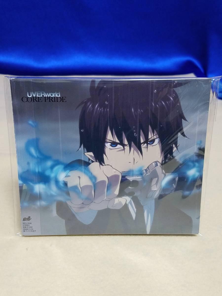 CD013  青の祓魔師 エクソシスト 紙ジャケ(中プラ)帯付き 美品_画像1