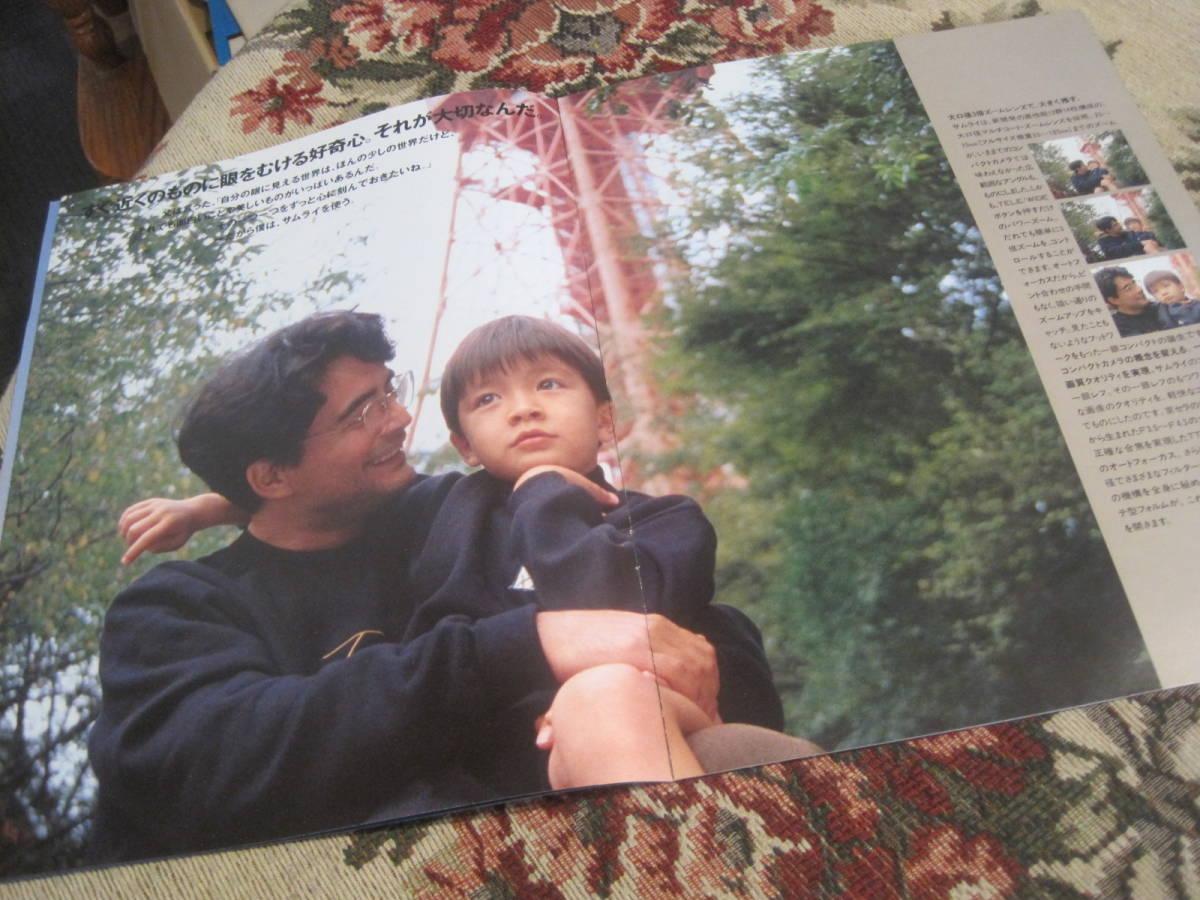 カタログ 京セラ 3倍ズーム・一眼コンパクト SAMURAI 昭和62年11月_画像3