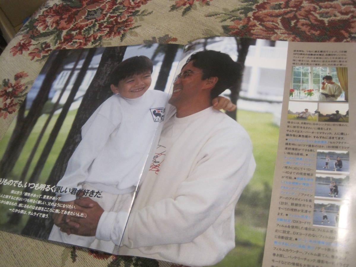 カタログ 京セラ 3倍ズーム・一眼コンパクト SAMURAI 昭和62年11月_画像5