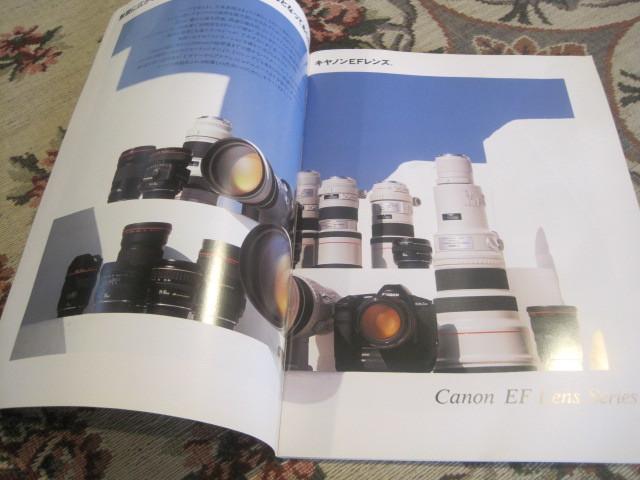 カタログ キヤノン  EFレンズ 1999年4月_画像2