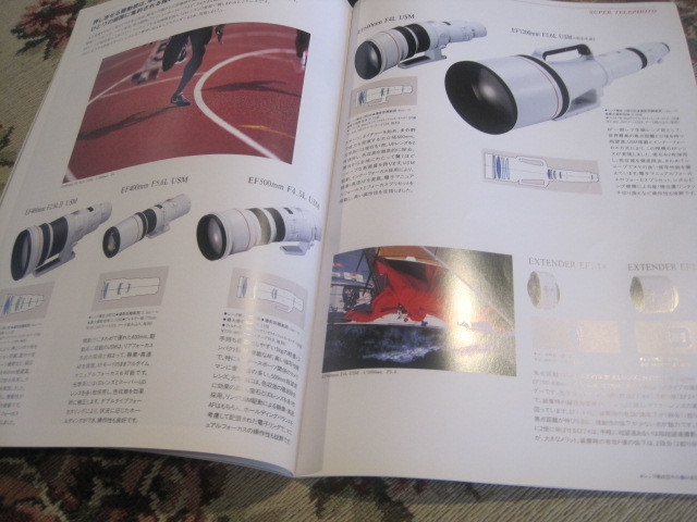 カタログ キヤノン  EFレンズ 1999年4月_画像5