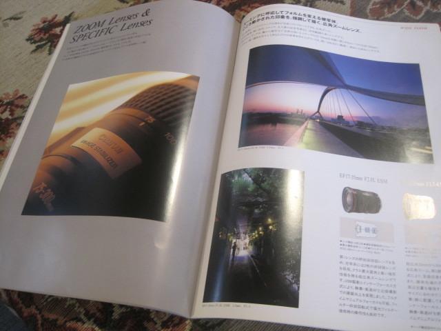 カタログ キヤノン  EFレンズ 1999年4月_画像6