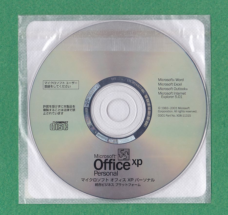 Certification Guarantee Microsoft Office Xp Personalwordexcel