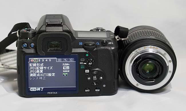 【最落なし】 PENTAX K-5 + TAMRON AF 28-300mm 1:3.5-6.3 + 16GBSD 到着即撮影可_画像3