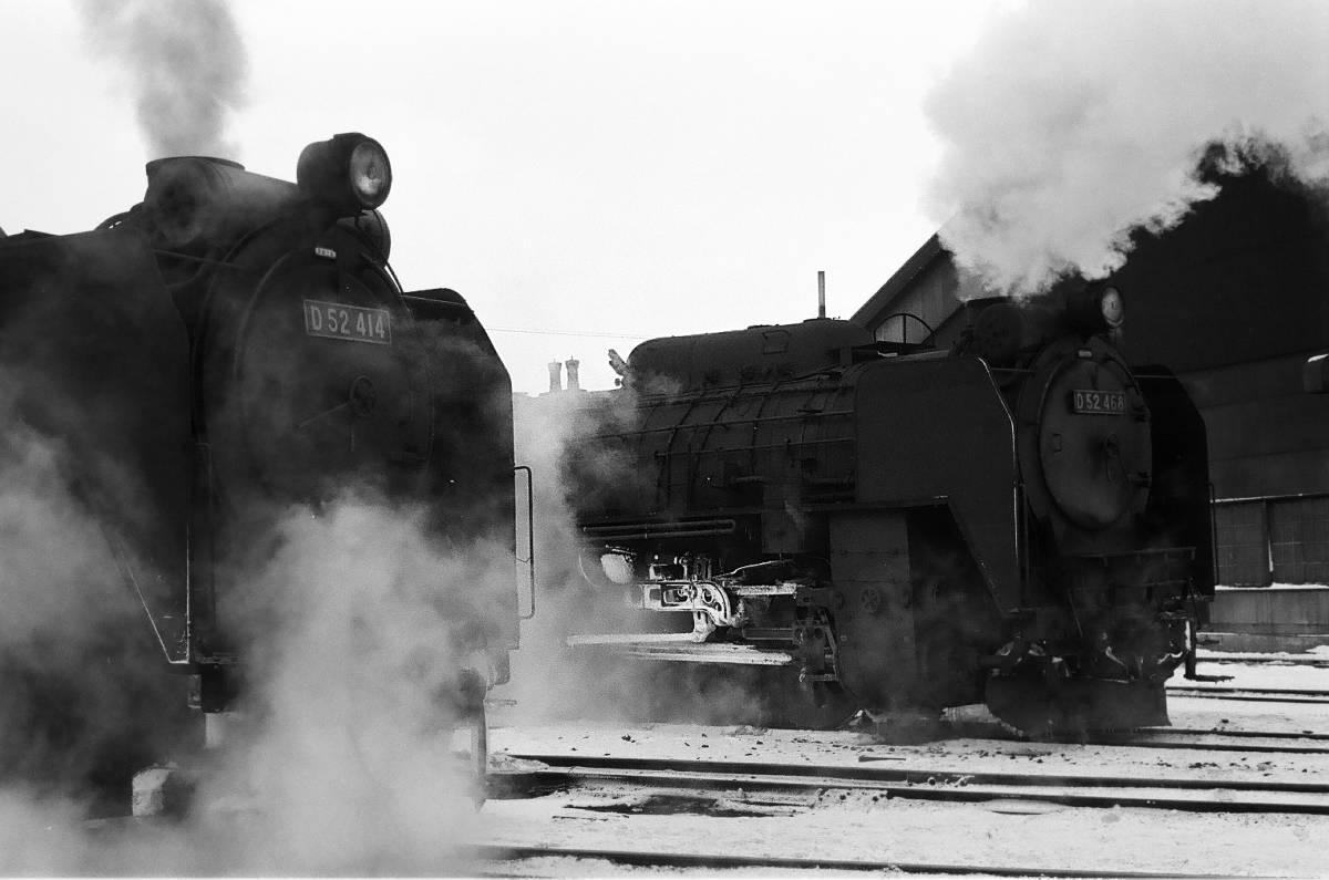 ★【即決写真】D52414 D52468  函館本線 五稜郭区 1969.12/124-19