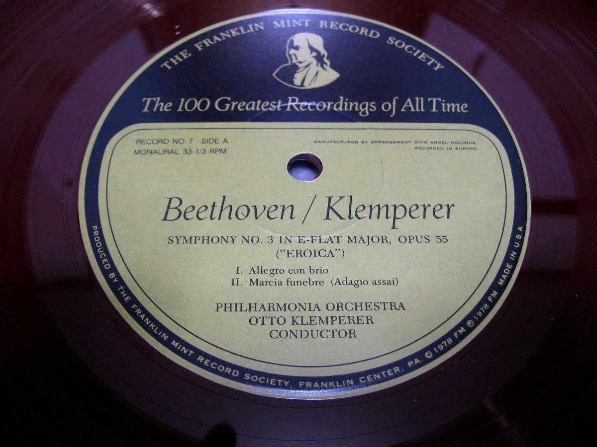 FM07&08 ベートーヴェン交響曲第3番「英雄」・第2番・第8番 クレンペラーほか 極美品 幻の赤盤 フランクリン・ミント 2枚組_画像2