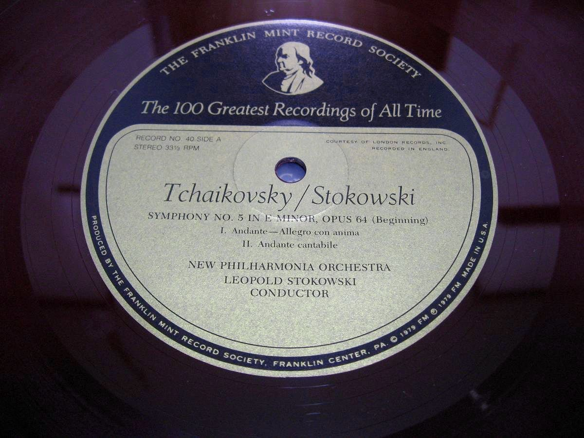 FM39&40 チャイコフスキー 交響曲第4番&第5番 セル/ストコフスキー 極美品 幻の赤盤 フランクリン・ミント 2枚組_画像3