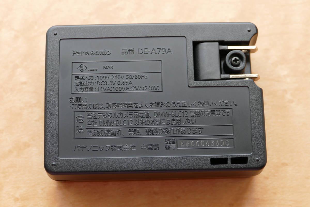 ★高ビットレート化(MAX=124Mbps):ハック済み:Panasonic DMC-GH2(ジャンク扱いです):おまけバッテリ1個付き_画像3