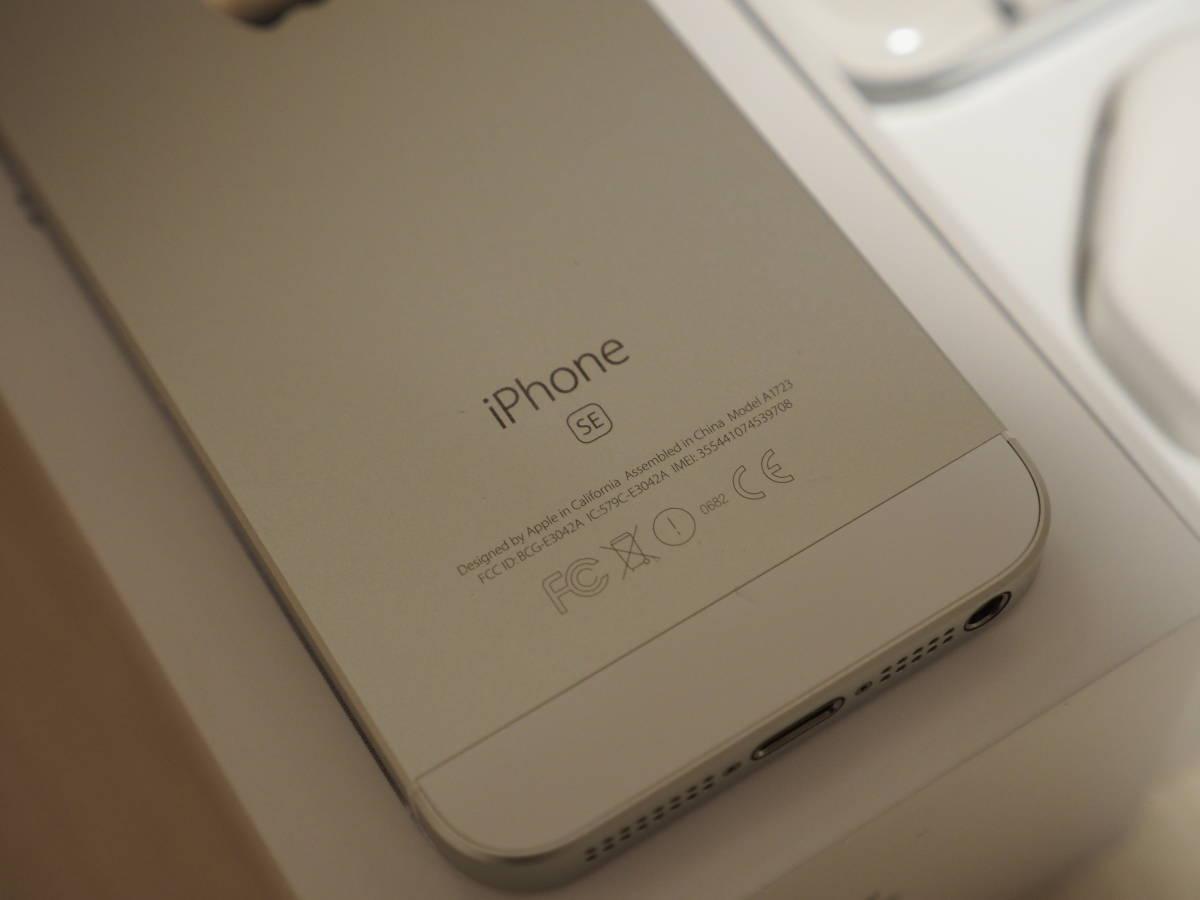 [中古/美品]iPhoneSE 64GB SIMフリー(香港版) MLM72ZP/A iOS11.4 A1723_画像7