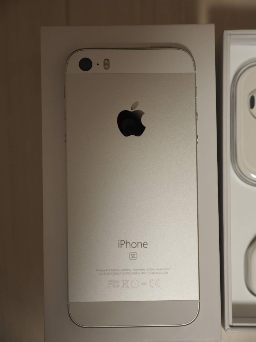[中古/美品]iPhoneSE 64GB SIMフリー(香港版) MLM72ZP/A iOS11.4 A1723_画像6