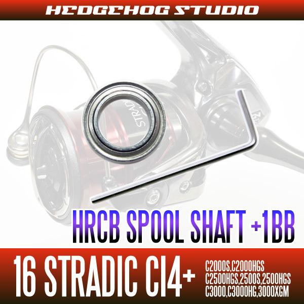 シマノ 16ストラディックCI4+ C2000S-3000XGM用 スプールシャフト1BB仕様チューニングキット Mサイズ【HRCB防錆ベアリング】_画像2