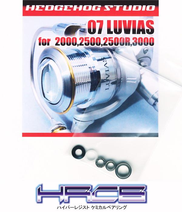 【ダイワ】 07ルビアス 2000,2500,2500R,3000用 MAX10BB フルベアリングチューニングキット 【HRCB防錆】_画像1