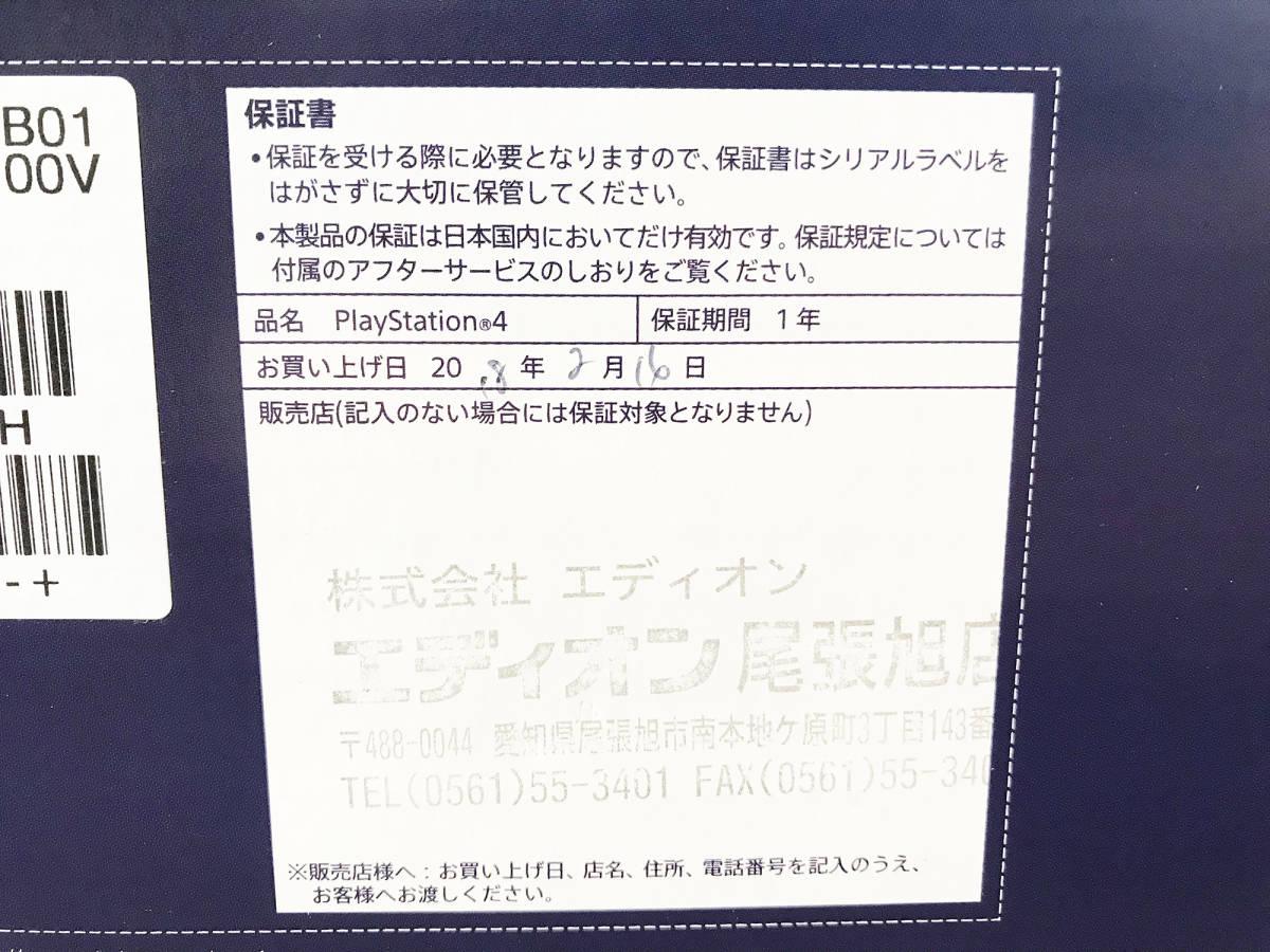 【3日間売切り】新型PS4 Pro 1TB ジェット・ブラック 1TB CUH-7100BB01 ★ソフト2本付き!保証付き!_画像2