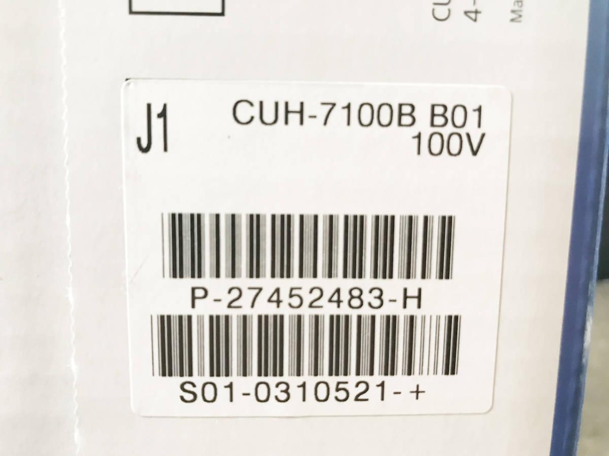 【3日間売切り】新型PS4 Pro 1TB ジェット・ブラック 1TB CUH-7100BB01 ★ソフト2本付き!保証付き!_画像3