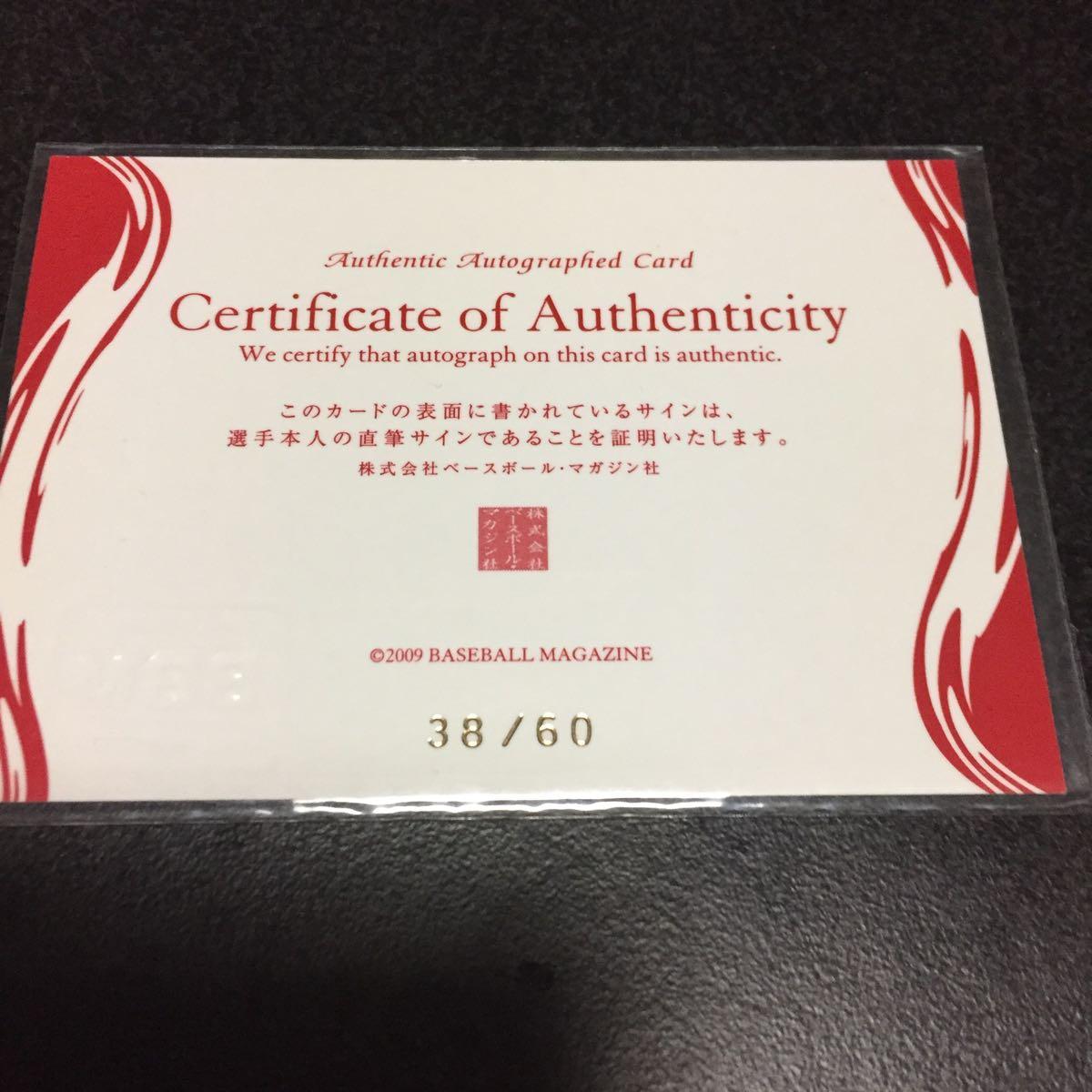 BBM 2009 広島東洋カープ マイク シュルツ 直筆サイン 60枚限定_画像2