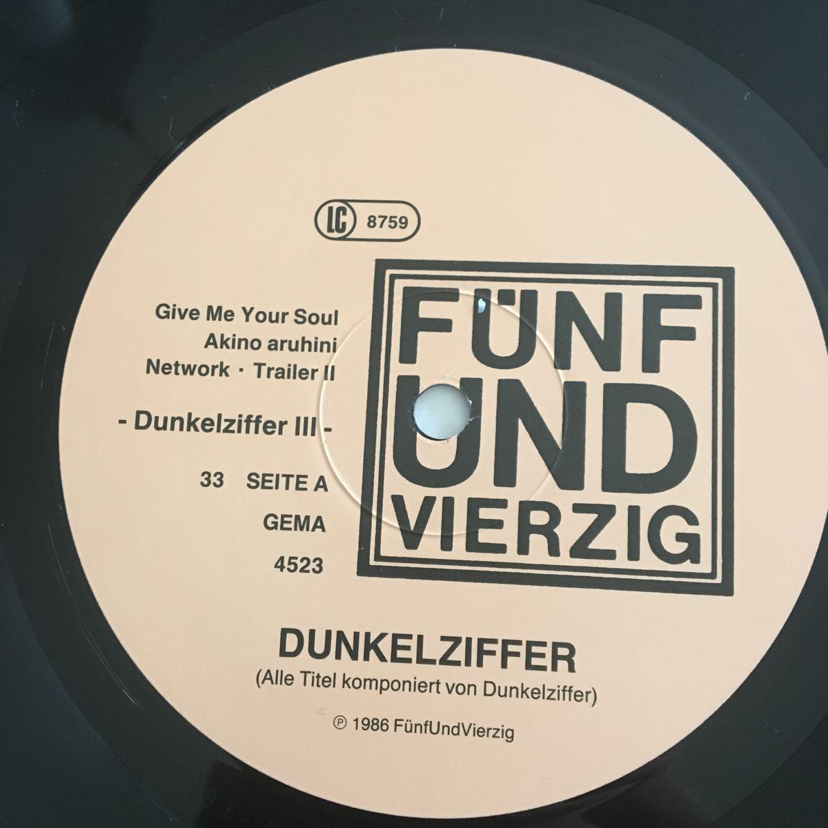 Dunkelziffer / III /LPレコード Krautroc 美品 ダモ鈴木 CAN_画像4