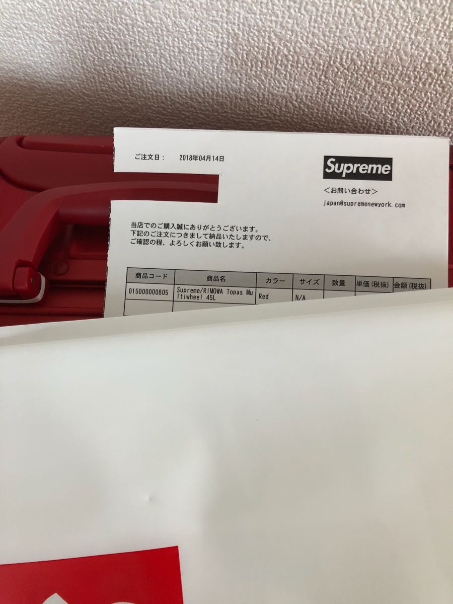Supreme × Rimowa TOPAS 45L RED シュプリーム リモワ トパーズ 送料無料 正規品_画像3