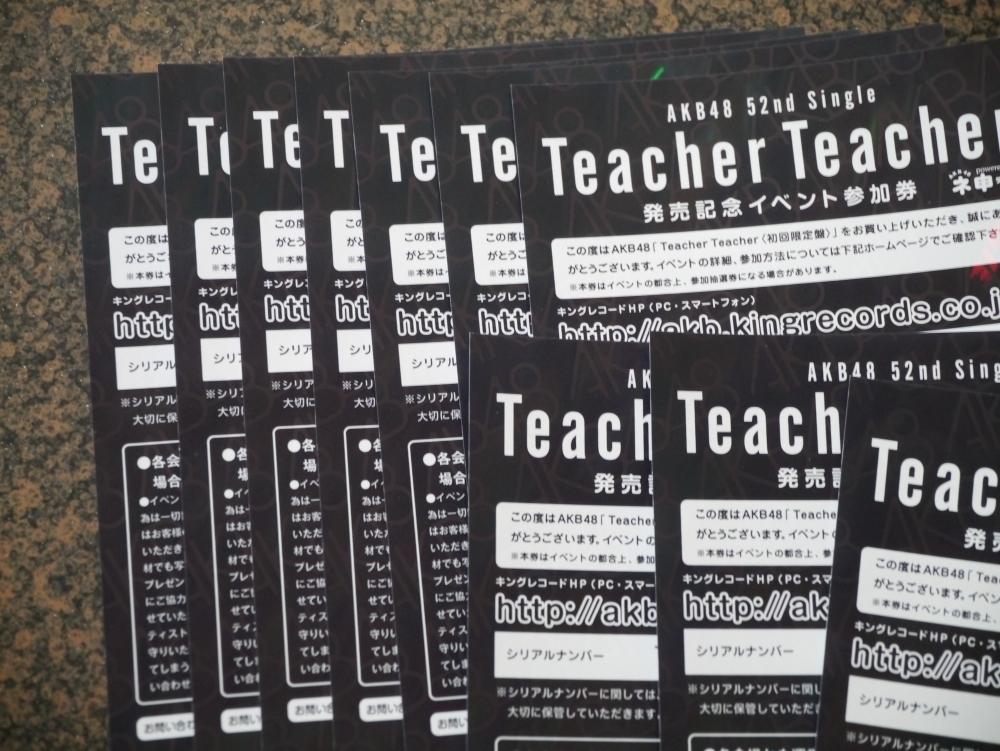 AKB48 Teacher Teacher 全国握手会 イベント参加券 握手券 10枚セット