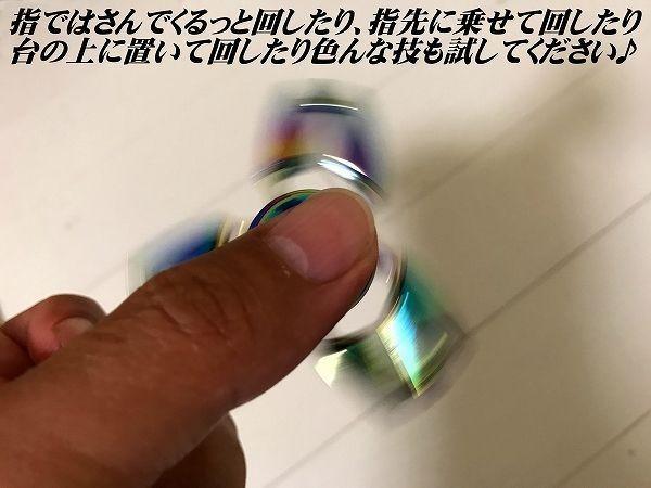 N【送料無料税込】11種類から選択可 レインボー フィンガー ハンドスピナー マルチカラー 合金製 HAND SPINNERストレス解消 専用ケース付_画像3