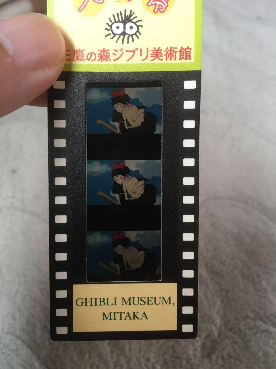 魔女の宅急便 ジブリ フィルム チケット ジブリ美術館 入場券 キキ_画像2