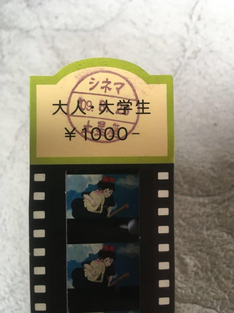 魔女の宅急便 ジブリ フィルム チケット ジブリ美術館 入場券 キキ_画像4