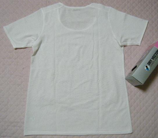 ミズノ MIZUNO Berg アウトドア用高機能アンダーシャツ 白色 サイズ S 吸湿速乾【DRY VECTOR】、抗菌消臭機能 定価 3,456円_画像2