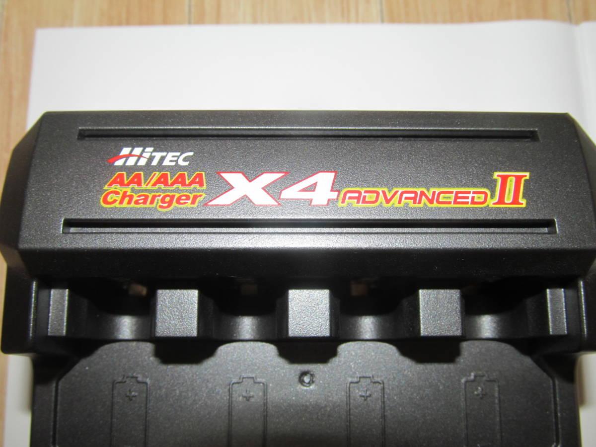 ハイテック AA/AAA Charger X4 ADVANCED2 充電器 放電器 単3 単4 ミニッツ ミニ四駆_画像4