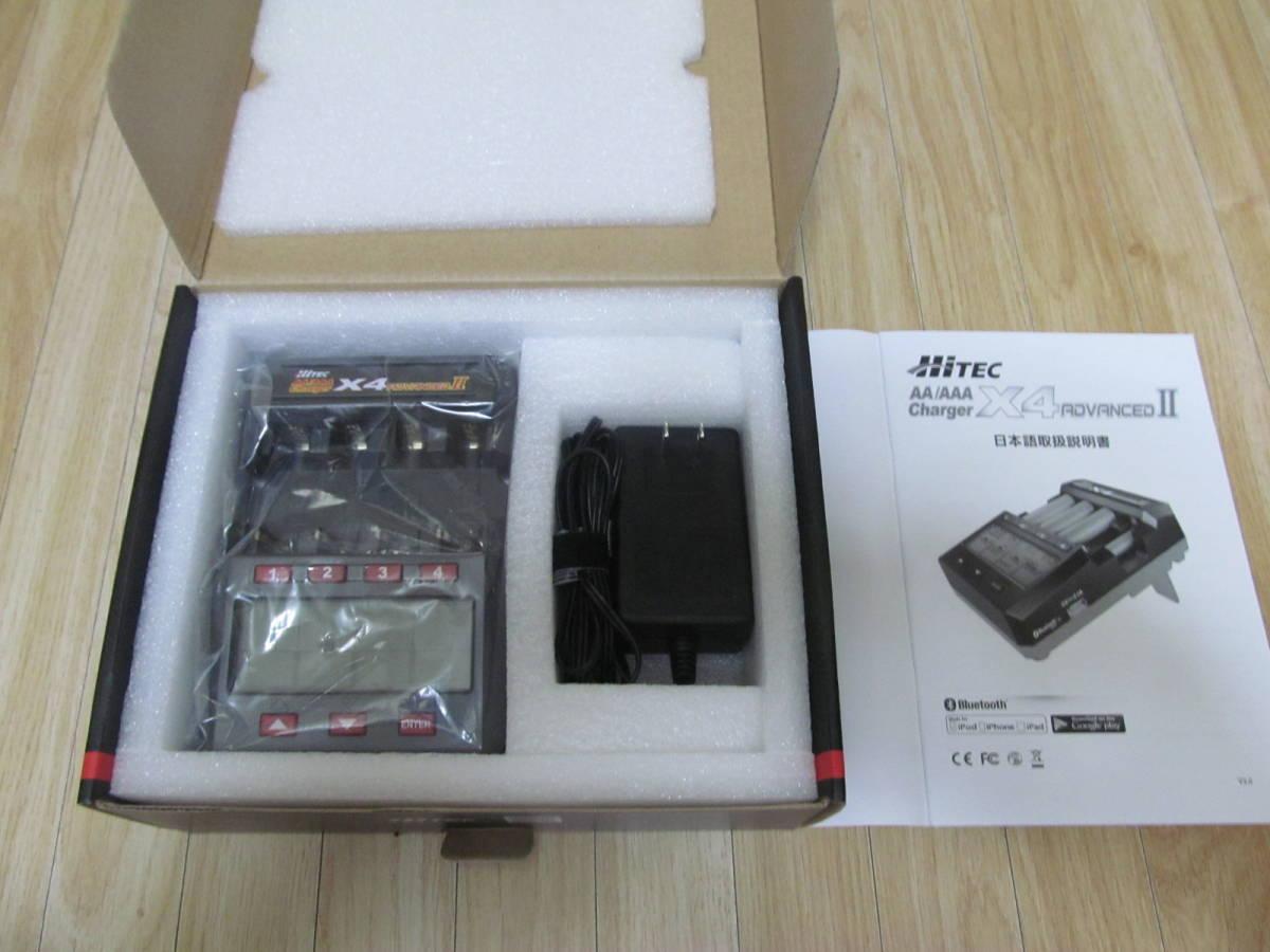 ハイテック AA/AAA Charger X4 ADVANCED2 充電器 放電器 単3 単4 ミニッツ ミニ四駆_画像2