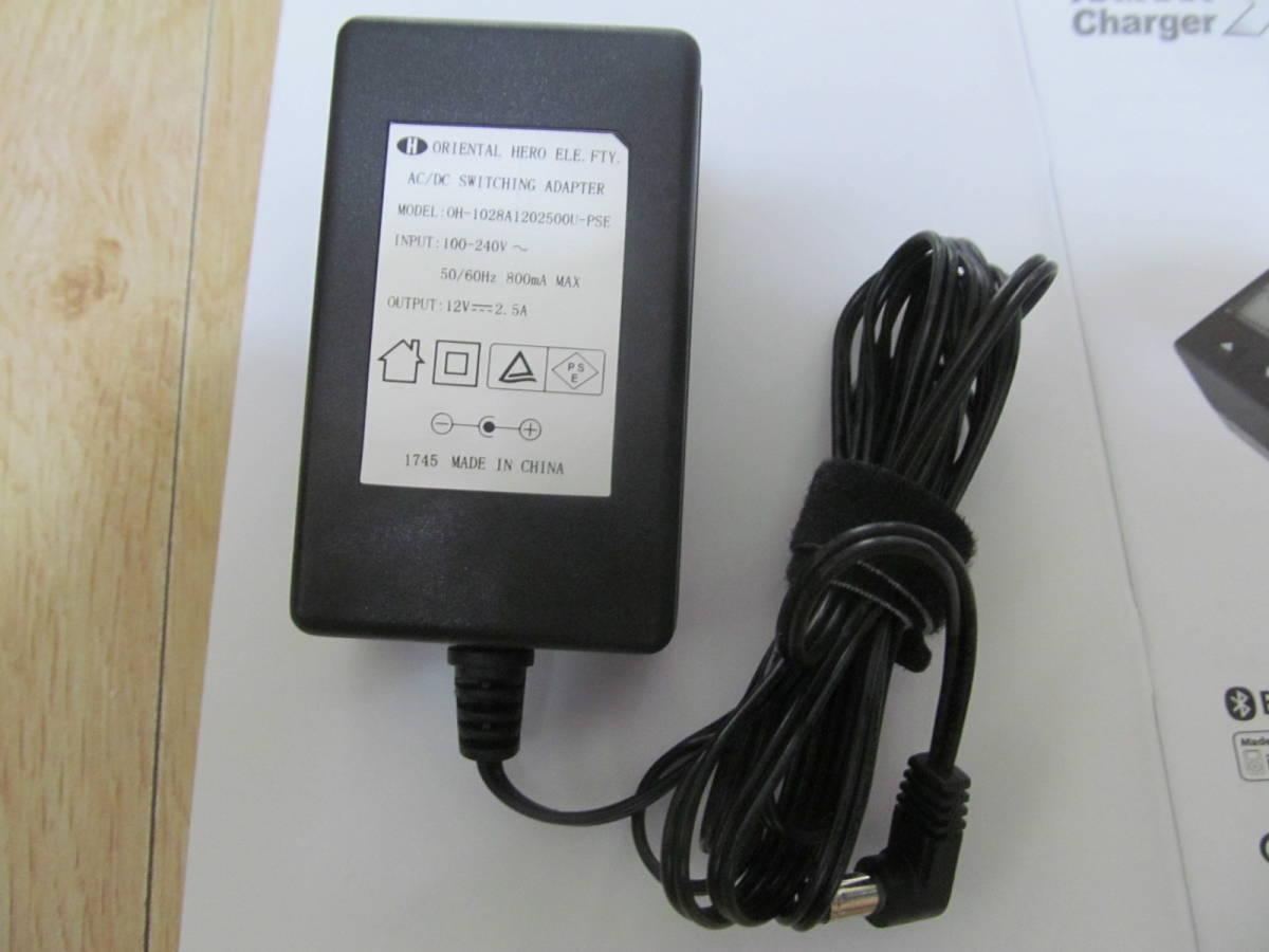 ハイテック AA/AAA Charger X4 ADVANCED2 充電器 放電器 単3 単4 ミニッツ ミニ四駆_画像7