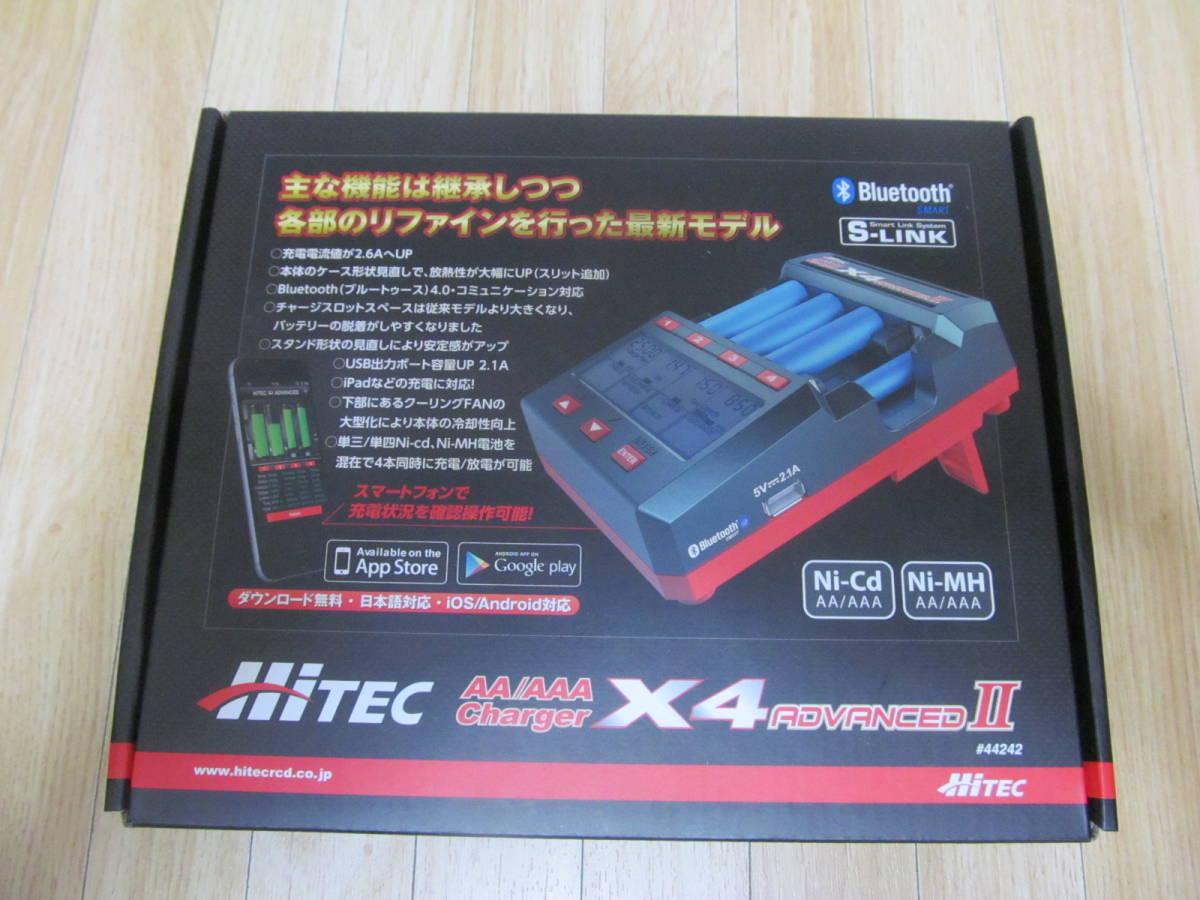 ハイテック AA/AAA Charger X4 ADVANCED2 充電器 放電器 単3 単4 ミニッツ ミニ四駆