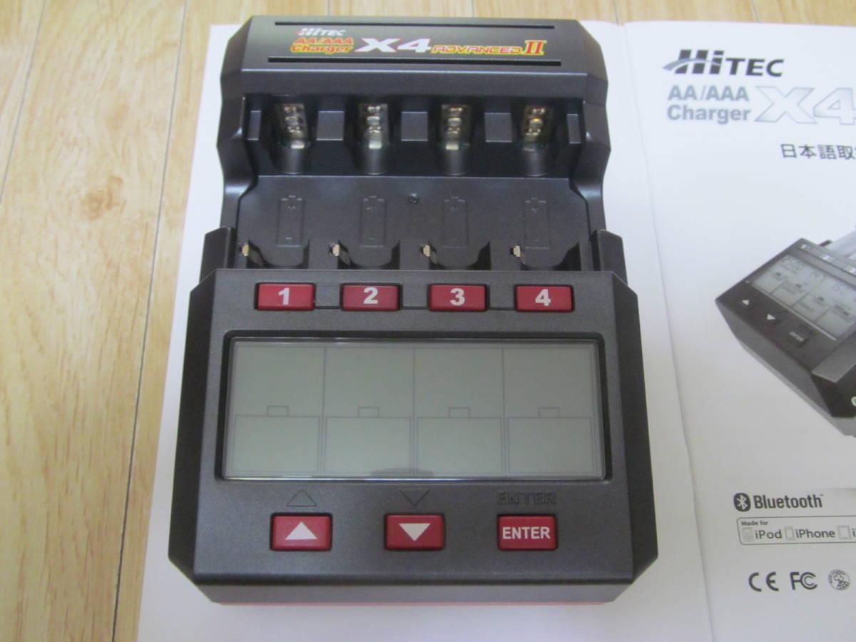 ハイテック AA/AAA Charger X4 ADVANCED2 充電器 放電器 単3 単4 ミニッツ ミニ四駆_画像3