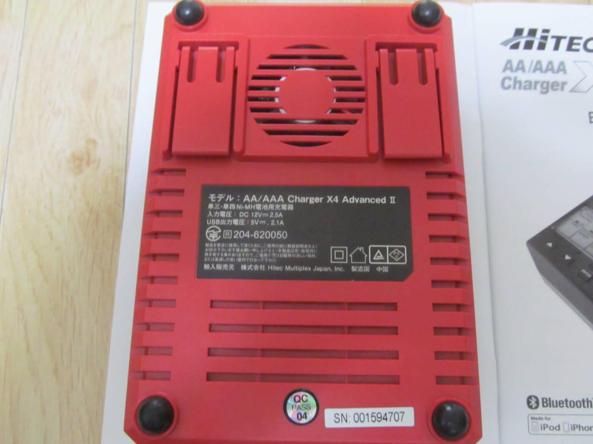 ハイテック AA/AAA Charger X4 ADVANCED2 充電器 放電器 単3 単4 ミニッツ ミニ四駆_画像5