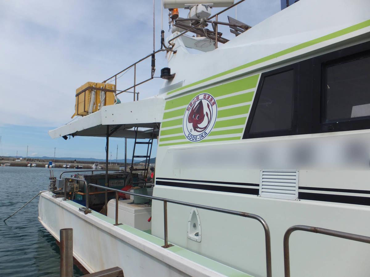 本格的な釣りに!  Jフィッシャー   51ft  近海区域の小型兼用船登録なので、多用途で使用可能!_画像6