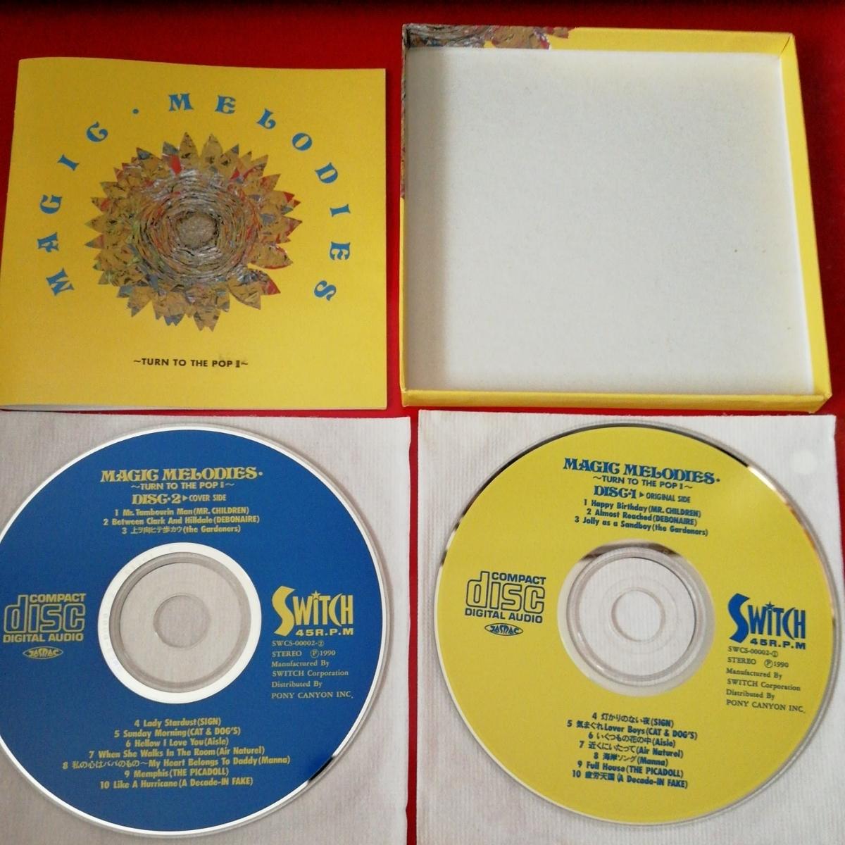 MAGIC MELODIES オムニバス CD Mr.Children ミスチル ※_画像2