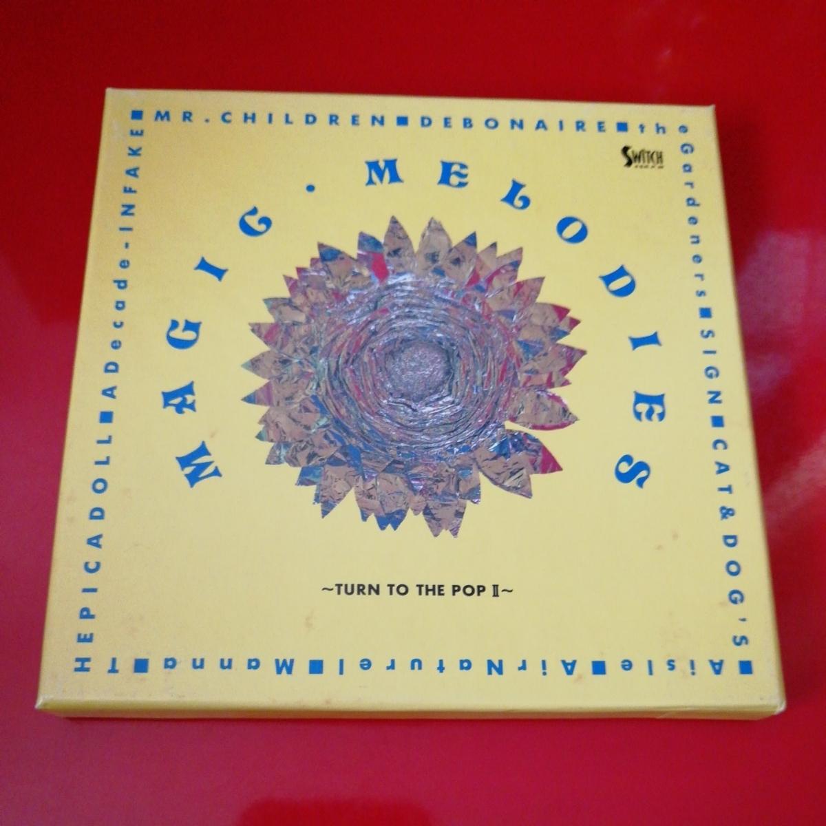 MAGIC MELODIES オムニバス CD Mr.Children ミスチル ※_画像1