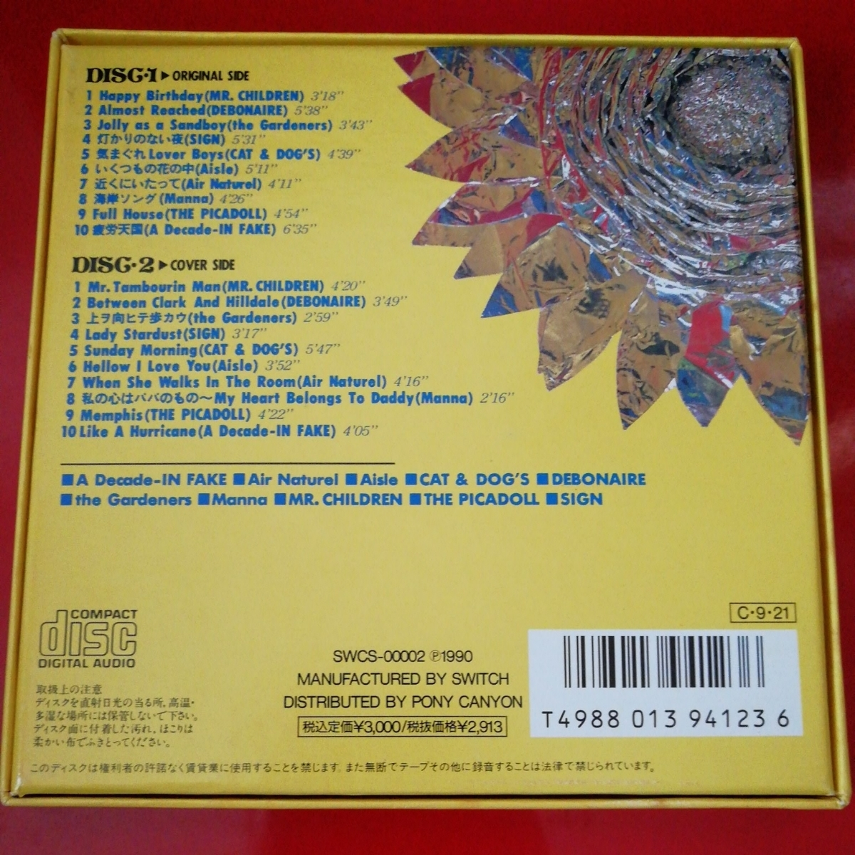 MAGIC MELODIES オムニバス CD Mr.Children ミスチル ※_画像7