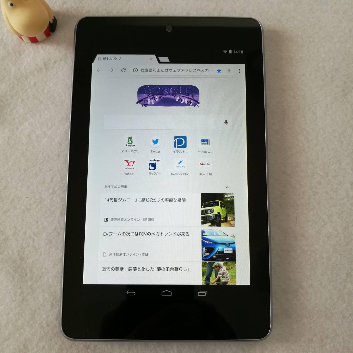 【美品です】【7インチタブレットの名機】Google Nexus7 Wi-Fiモデル 16GB ツムツム ポケ森 カーナビ AbemaTV インスタ できます 16_画像3